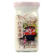 阿里山特產/白色山葵醬/100g/罐裝