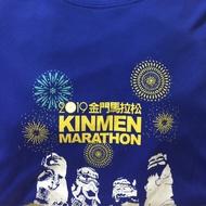 💫💫童顏童語雜貨鋪💫💫2019金門馬拉松 kinmen marathon 紀念t恤