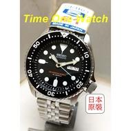 Seiko Watch Classic Utility Man 200 M Mechanical Watch Skx 007 J 2 Skx 007 K 2