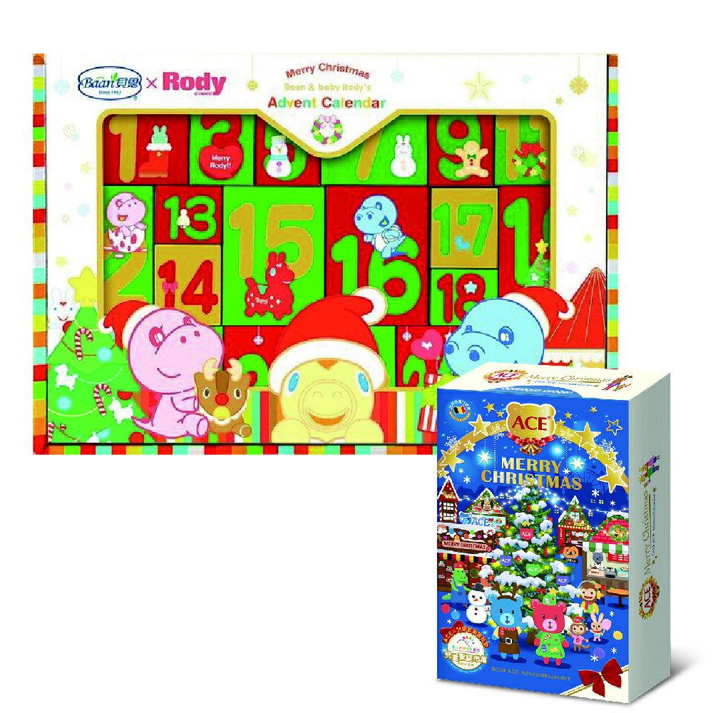 【買一送一】聖誕精選禮盒 ACE 2019年聖誕節倒數月曆禮盒-根特小鎮聖誕市集 (24天倒數軟糖禮盒)+Baan貝恩xRody 新生兒聖誕倒數月曆