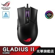 華碩 ASUS ROG Gladius II Core 電競有線滑鼠 6200 DPI 神鬼戰士 電競滑鼠