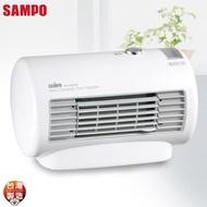 SAMPO聲寶 迷你陶瓷式電暖器(HX-FB06P)