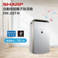 SHARP夏普 18公升自動除菌離子除濕機 DW-J18T-N
