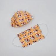 【嫵媚女人】現貨50入新款橘色布丁狗口罩 兒童口罩 成人口罩 印花口罩 一次性口罩 卡通口罩 口罩收藏級