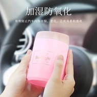 空氣清淨機 導匣車載加濕器香薰精油噴霧空氣凈化器消除異味汽車內用迷你氧吧