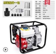 抽水機汽油機水泵2寸34寸農用灌溉高揚程高壓柴油抽水機大型自吸抽水泵
