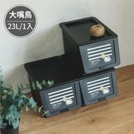 樹德/收納/衣櫃 白條紋黑底Kitty大嘴鳥整理箱23L(1入) MIT台灣製 完美主義 【R0196】