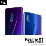 Realme XT 纖維 鏡頭貼 保護貼 保護膜 相機鏡頭 後鏡頭 鏡頭 防刮 防爆 鏡頭保護 防爆膜 H23B1