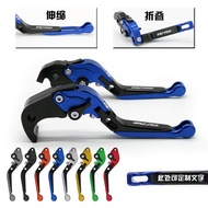 Suitable for motorcycle accessories Yamaha YZF R3 MT03 modified brake horn clutch lever handle
