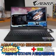 砍四千!電競套餐組合價AORUS AD27QD 27吋2K電競螢幕+AERO15X8 15吋 GTX1070 電競筆電