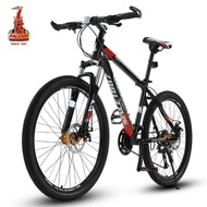 Raleigh mountain bike 24 inch 24 speed 27 speed 30 speed variable speed highway bicycle student adult male and female shock absorption off road vehicle black red spoke wheel 24 24 speed high carbon steel one wheel black red 24 inch