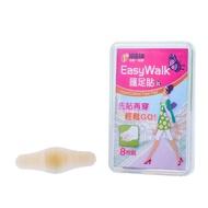 【全新生醫 IGIBAN 全新一級絆】人工皮護腳貼 8片 腳趾部位(EasyWalk)