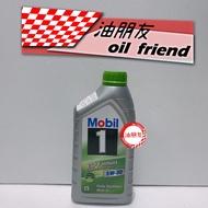 👍🔥油朋友👍🔥 公司貨  美孚 MOBIL 1 ESP Formula 5w30 mobil 1 平輸 柴油車