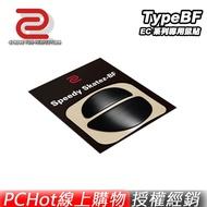 ZOWIE BenQ 卓威 TypeBF EC系列 競技滑鼠貼 (EC1-A EC2-A) PCHot
