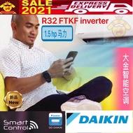 2021  DEALS -R32 NEW Daikin WITH WIFI - 1.5 hp Inverter Air Cond ( FTKF 35AV1M/ RKF 35AV1M  Aircond )-A SERIES