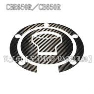 【LFM】SIREN CB650R CBR650R 碳纖維式樣 油箱蓋保護貼 油箱蓋貼 碳纖維紋 CB650F