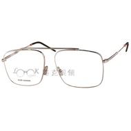 【LOOK路克眼鏡】Christian Dior 迪奧 光學眼鏡 HOMME 0220 KJ1