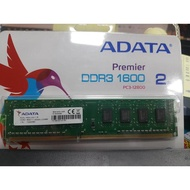 2G DDR3 1600 威剛 終保
