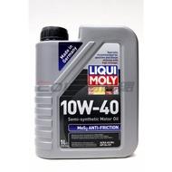 【易油網】LIQUI MOLY MOS2 LEICHTLAUF 10W40 合成機油 #2042