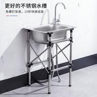 不鏽鋼水槽 洗菜盆 單槽不鏽鋼廚房水槽洗菜池簡易水池帶支架家用洗手盆洗碗槽