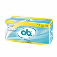 歐碧OB衛生棉條普通型、迷你型16條裝【美十樂藥妝保健】
