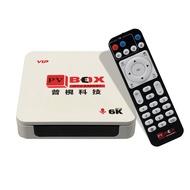 PVBOX普視電視盒  1G(系統記憶體)/16G(儲存記憶體)  團購 免翻牆 安博 evpad