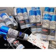 SHIMANO 捲線器保養油噴霧&捲線器保養油脂噴霧