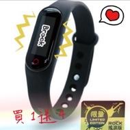 🔥限量預購最新款 🔥 搖滾限定版 Brook 自動抓寶手環 go plus 台灣代理商 Brook 送錶帶螢幕保護貼