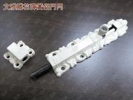 HE018 雕花彈簧鋁門閂 6〞(總長約185mm)豪華型門閂 固展門彈簧平閂 雕花天地栓 固展門平閂 落地門閂座 門栓座 鋁門鎖