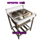《利通餐飲設備》1口水槽 62 × 60 × 80 深30 單口水槽 1水槽 一口水槽