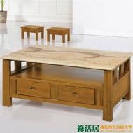 【綠活居】米高文    時尚4.5尺實木石面大茶几(收納椅凳X2)