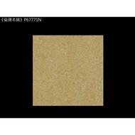 《磁磚本舖》P67771N 普達提超潔亮拋光石英磚 60x60cm