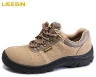 義大利訂單 COFRA 工作鞋靴 歐盟認證 鋼頭靴鞋防刺穿 安全鞋 Timberland CAT風格