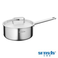 【Armada】貝弗莉系列複合金 20cm 單柄湯鍋