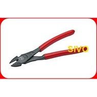 ☆SIVO電子商城☆德國 NWS 137-62-200 200mm 重力型側切刀 鋼索剪 重力型斜口鉗 省力斜口鉗