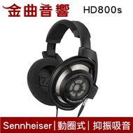 Sennheiser 森海塞爾 HD800s 開放式旗艦 耳罩式耳機 | 金曲音響