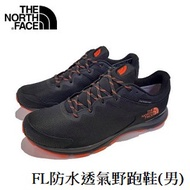 [ THE NORTH FACE ] 男 FUTURELIGHT 防水透氣野跑鞋 黑紅 / NF0A4OA5021