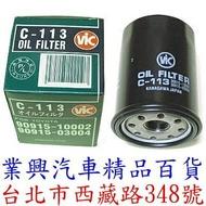 PREVIA 日本VIC超高密度超高品質引擎機油芯 日本原裝進口 (RUVT1-021)