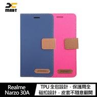XMART Realme Narzo 30A 斜紋休閒皮套 #手機殼 #保護殼 #保護套 #可站立 #磁扣