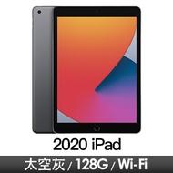 Apple iPad 8th 10.2吋 Wi-Fi 128GB 太空灰 MYLD2TA/A