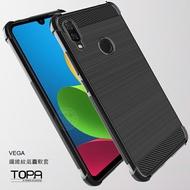 防摔碳纖維 小米9 紅米7 紅米NOTE 7 8 pro 軟套 手機殼 保護套 vega