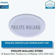 Philips DN027B G2 LED14W Ceiling Lamp downlight