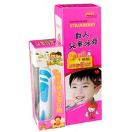 白人兒童牙膏100g(加贈兒童造型牙刷)【愛買】