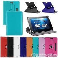 華碩ZenPad 3S 10 Z500M保護套9.7寸平板電腦P027皮套通用外殼套 摩登生活