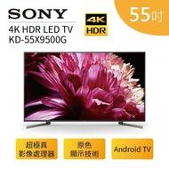 【福利品】SONY KD-55X9500G 聯網 液晶電視 Android TV 55吋 4K HDR 產地日本
