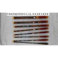 21尺 碳素 超短竿 手竿 海釣竿 溪釣竿 釣蝦竿 卡夢竿(1050元)