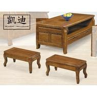 【凱迪家具】F16-5-13 388型樟木色大茶几(附腳椅兩只)/大雙北市區滿五千元免運費