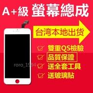 送拆機工具iphone6螢幕總成 6s螢幕維修更換diy 蘋果7plus iphone8原廠品質 6plus手機屏幕液晶