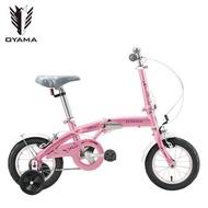 (免運+4大贈品) OYAMA 歐亞馬JR200 兒童折疊車(粉紅色)-【台中-大明自行車】