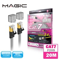 MAGIC 鴻象 Cat.7 FTP超扁線+防塵蓋20M-銀色(CAT7-F20S)